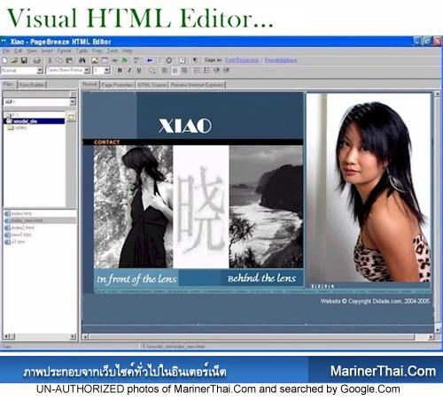 Wysiwyg web builder - визуальный редактор для создания веб-сайтов. Есть во